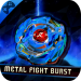Spin Blade: Metal Fight Burst