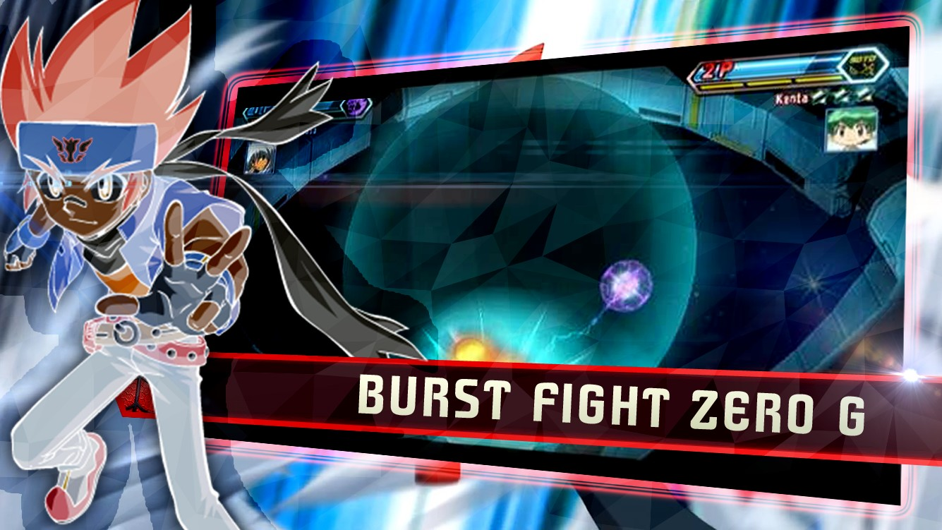 Spin-BeyBlade-Metal-Fight-Burst-s3